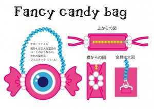 Candy_bag