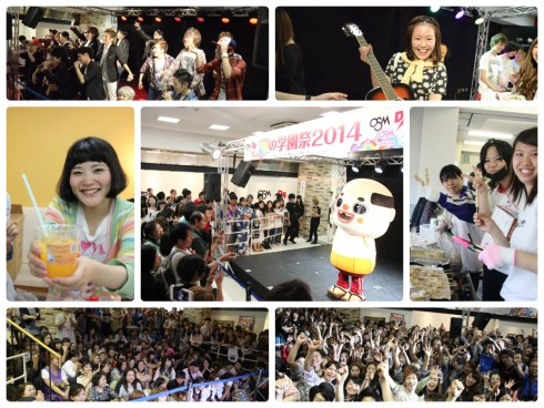 gakuennsai_photocat