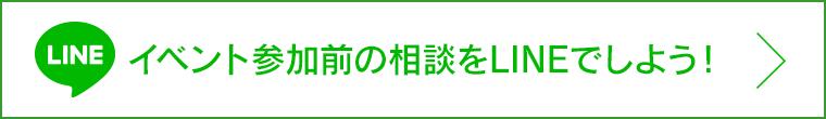 22e801f32004 Wメジャーカリキュラム相談会[時間選択可]|大阪スクールオブ ...
